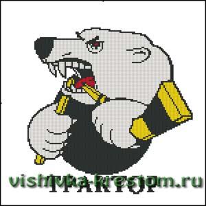 Вышивка крестом Эмблема хоккейного клуба Трактор Челябинск