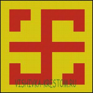 Схема для вышивки крестом: Всеславец