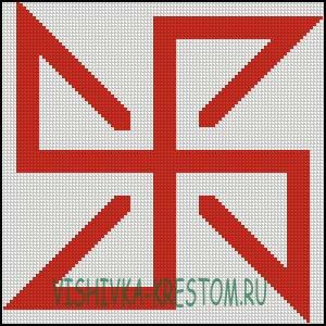 Схема для вышивки крестом: Яроврат