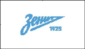 Схема для вышивки крестом: Эмблема футбольного клуба Зенит Санкт-Петербург
