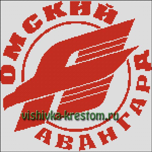 Эмблема хокейного клуба Омский Авангард