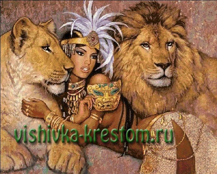 Схема вышивки девушка и львы