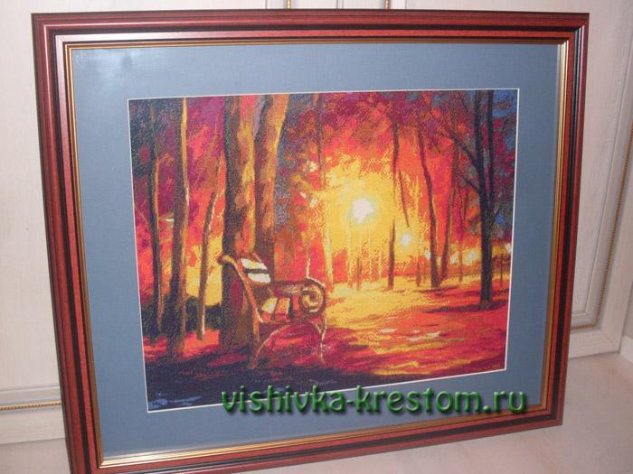 Вышивка крестом Эмоции -по картине художника Афремова
