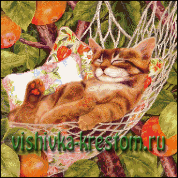 Схема для вышивки крестом: Кот в гамаке