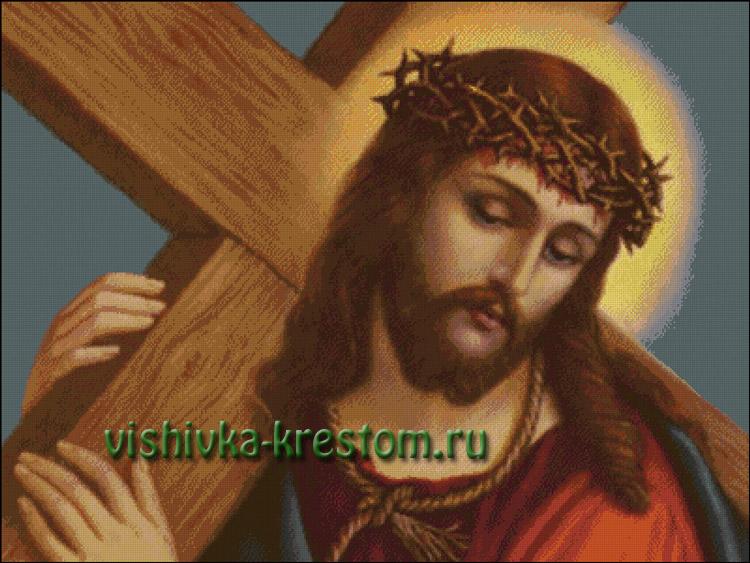 Вышивка крестом Иисус, несущий