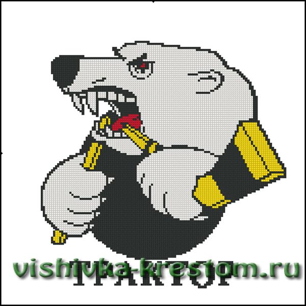 Разработана схема для вышивки крестом: Эмблема хоккейного клуба Трактор Челябинск.  Thu, 29 November 2012 17:24:00...